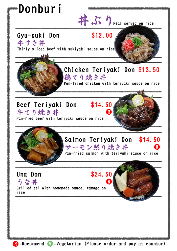 Best Japanese Restaurant in Melbouurne Eastern Suburbs